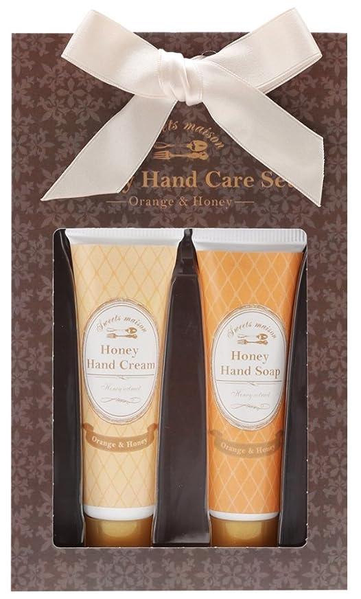 フライト生活金曜日ノルコーポレーション ハンドクリーム ハンドソープ ハニーハンドケアセット オレンジ&ハニーの香り OB-SMP-7-1
