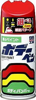 ソフト99(SOFT99) ペイントスプレー ボデーペン M-510 マツダ SQ ブレイズレッド 300ml 08510