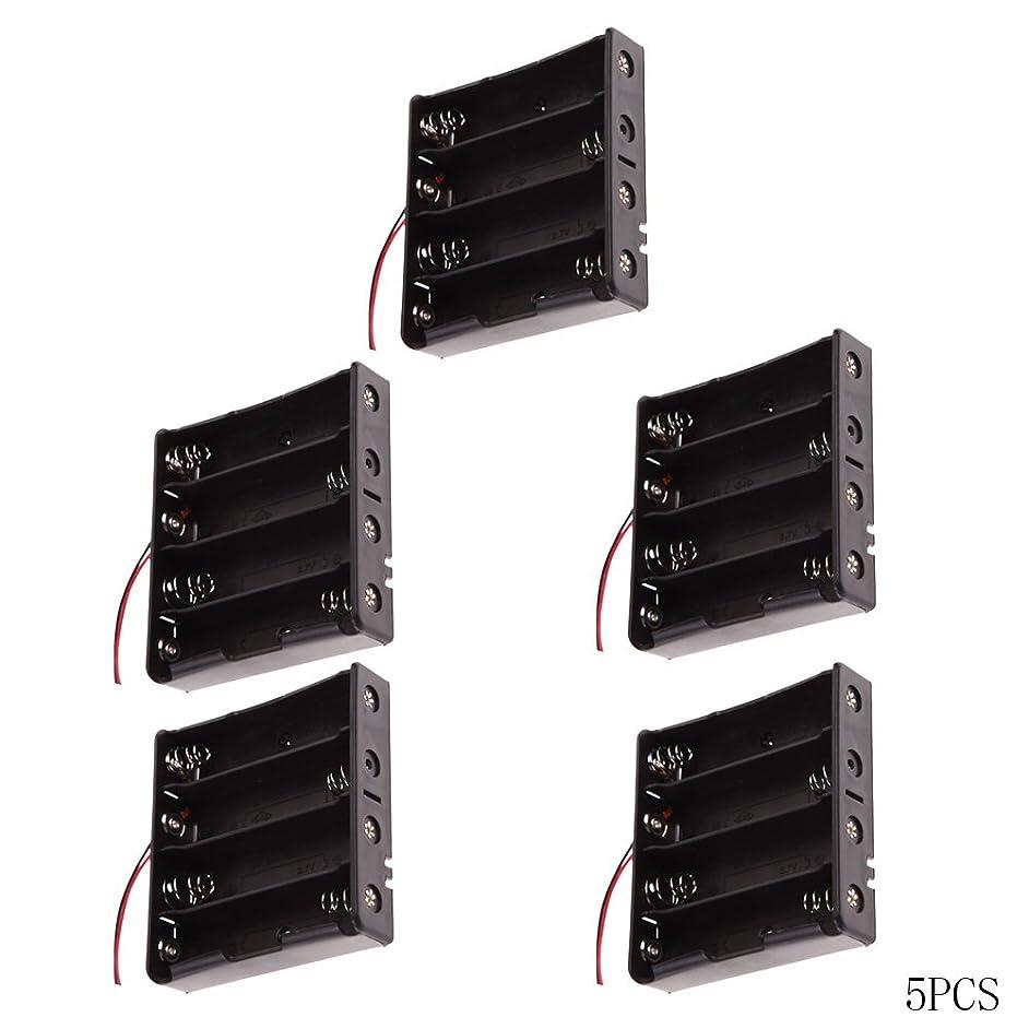 呼吸地区紫のcasualcatch バッテリーケース 18650 バッテリーボックス 電池ケース リード線付き 5個入り 4本収納でき