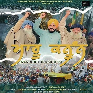 Maroo Kanoon