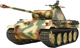 German Panther Ausf.G Early Production (w/Single Motor) (Plastic model)
