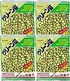 Kasugai Roasted Green Peas 2.57 ounces (Pack of 4)