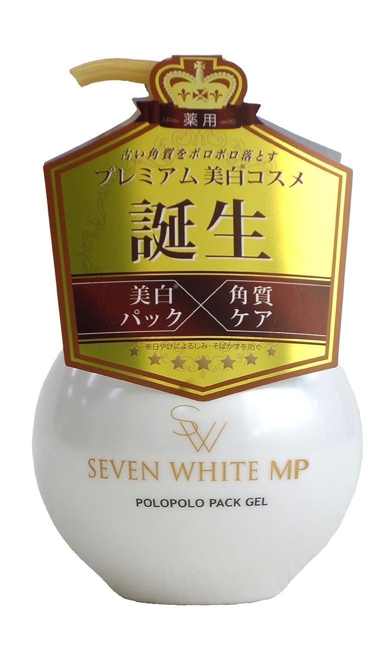 テープ評判帽子セブンホワイトマルチパーフェクション ポロポロジェル 180g