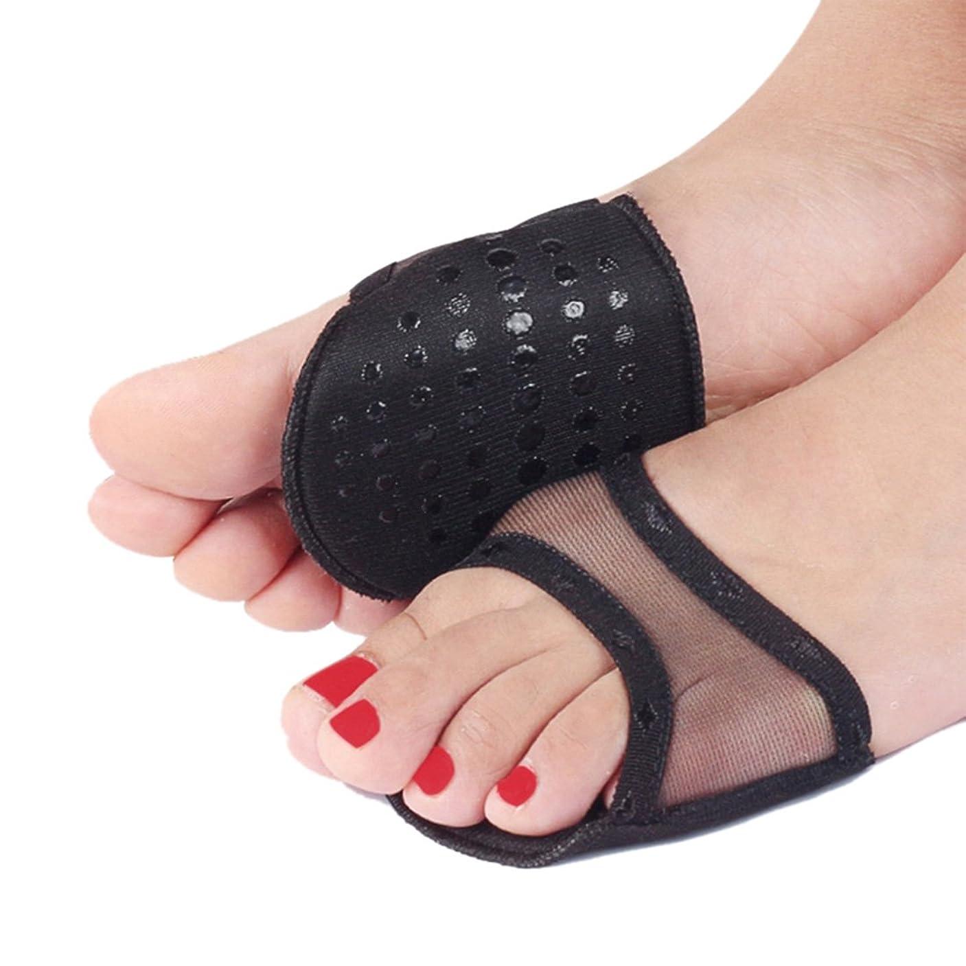 ウイルス意志に反するかかわらずFreahap 足裏パッド 足裏サポーター 2枚組 インソール 前足パッド 足底用 衝撃吸収 痛み和らげ おしゃれ デザイン 女子ハイヒール 柔らかい