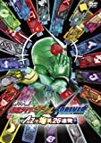 ネット版 仮面ライダーW FOREVER AtoZで爆笑26連発[DVD]