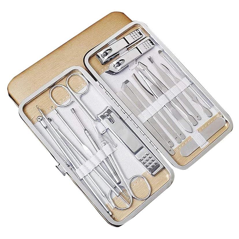 開業医抽象ホステルBOZEVON ネイルケア20点セット - 多機能爪切りセット角質ケア手足用顔用, ゴールド