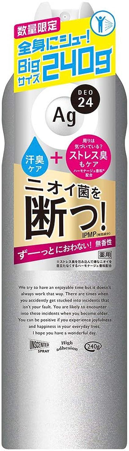 蒸留する家庭調査エージーデオ24 パウダースプレー(無香性)XL 240g