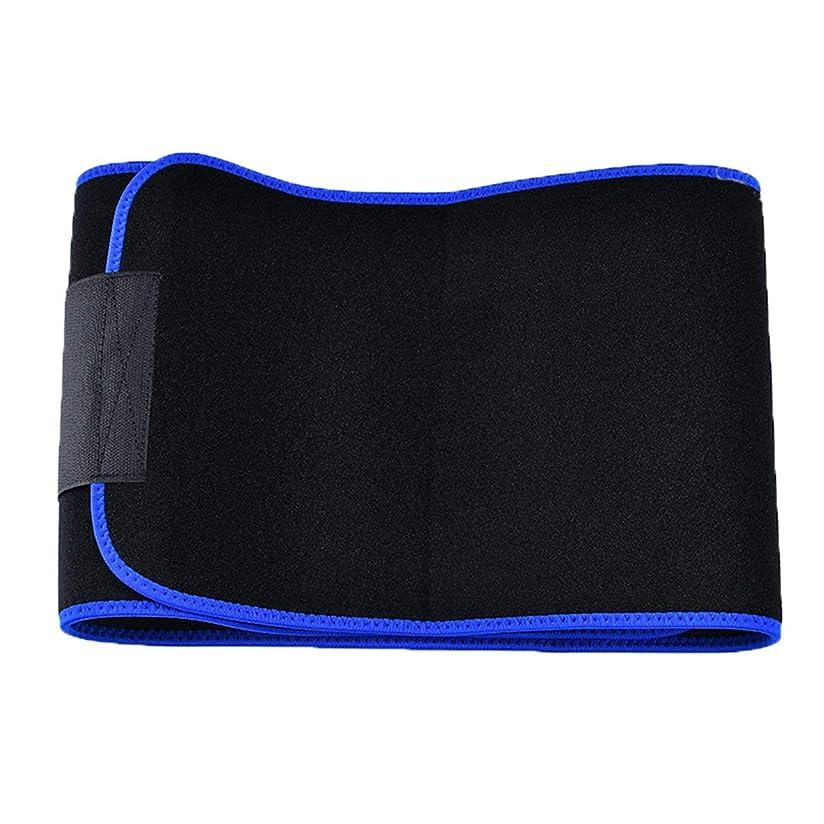 入植者供給観察する腹部プラスチックベルトウエストサポートボディシェイパートレーニングコルセット痩身ウエストベルトスリム汗スポーツ保護具