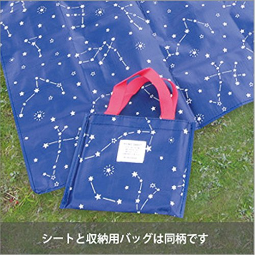Leafletsレジャーシートピクニックシート折りたたみ収納ケース付きPCS-006(イエティ・グリーン)