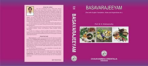 Basavarajeeyam (Sanskrit Text with English Translation and Notes)