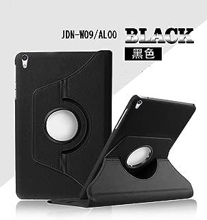 逸品製造 Huawei MediaPad t2 8 ProスマートカバーFauxレザー保護for Huawei Honorタブレット2 jdn-w09 jdn-al00 PUプロテクター (黑)