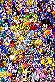 gusbyy Rompecabezas de Madera para Adultos de 1000 Piezas Puzzle Dragon Ball Goku Educar a los niños Juegos de Juguetes para niños y niñas