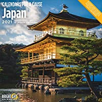 Bright Day Calendars 2021年 日本壁カレンダー バイ 明るい日、12 x 12 インチ、アジア桜芸者