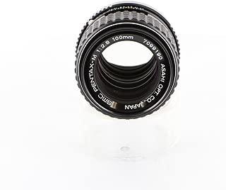 SMC Pentax-M 100mm f2.8 prime lens