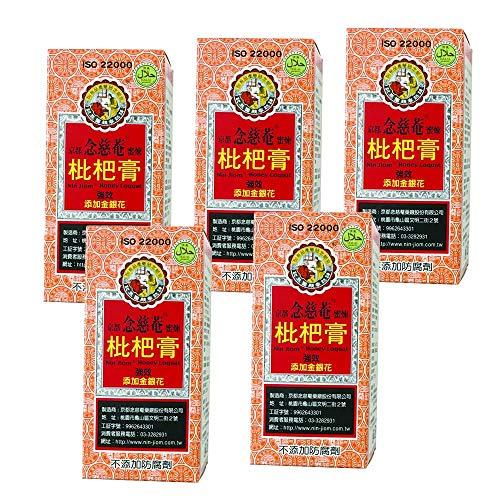 【京都念慈菴】びわシロップ(15g×5スティック入り)蜜煉枇杷膏【台湾】 (5箱)