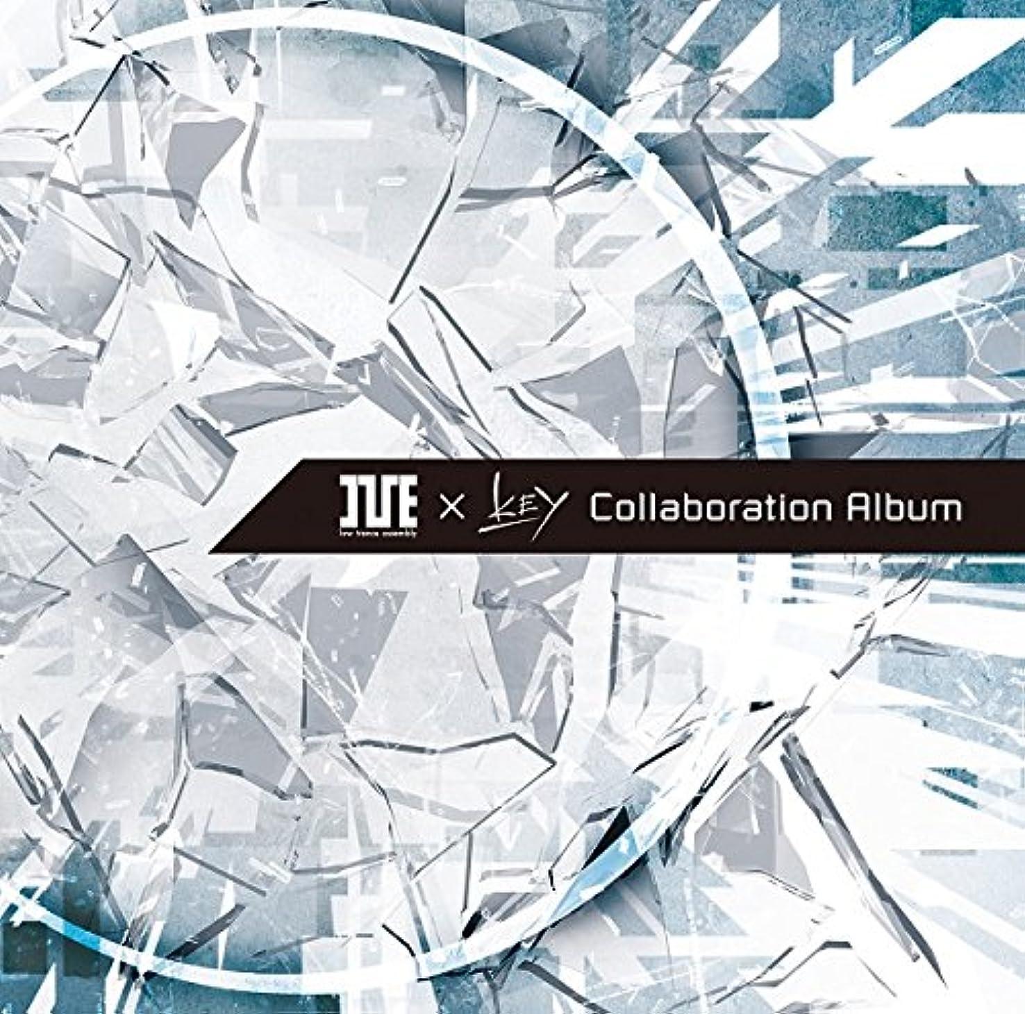 添加剤パトロール排気I've × Key Collaboration Album