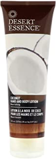 Coconut Hand and Body Lotion, 8 fl oz (237 ml)