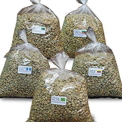 松屋珈琲 コーヒー生豆 スタンダード5種セット(1kg×5種)