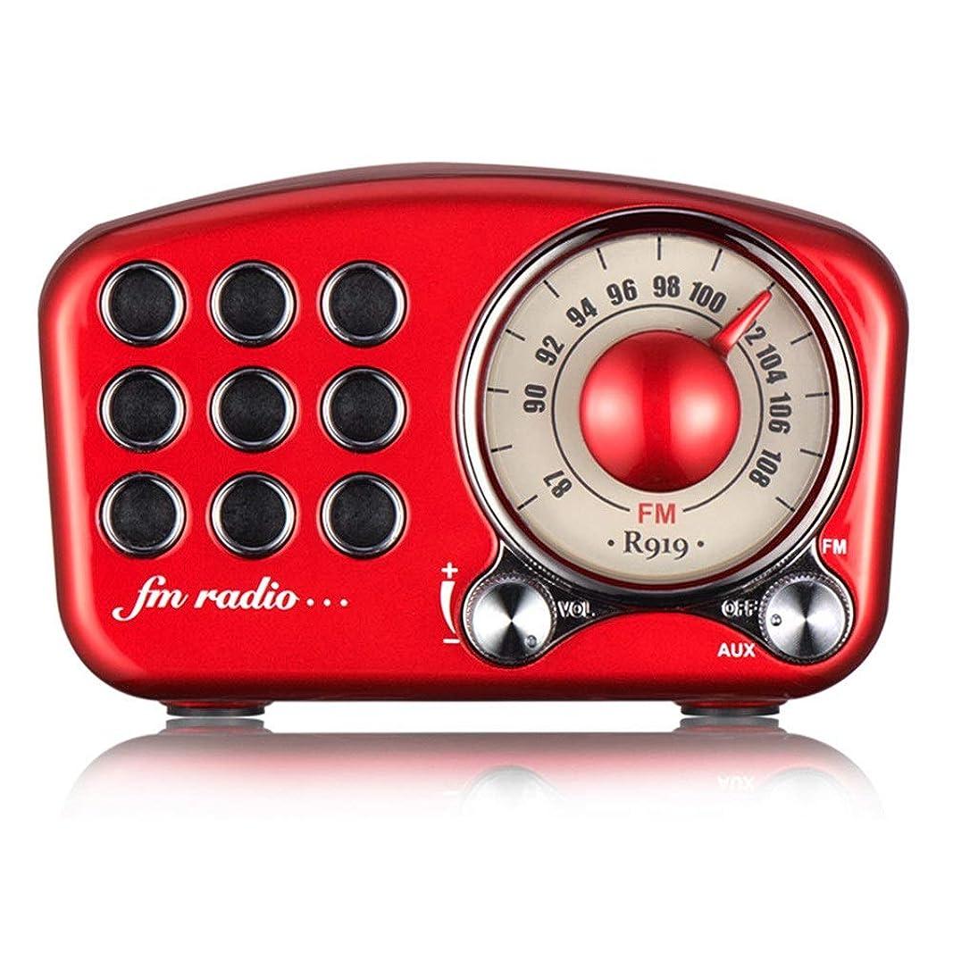 お肉入手します皮アンティークブルートゥーススピーカー ワイヤレスステレオレトロスピーカーFM FM付きラジオブルートゥーススピーカーラジオミニポータブルブルートゥースヴィンテージスピーカーusb付き3.5 mmオーディオ入力ジャックレッドブルートゥース4.2 TFカードポート 簡単操作 音楽プレイヤー