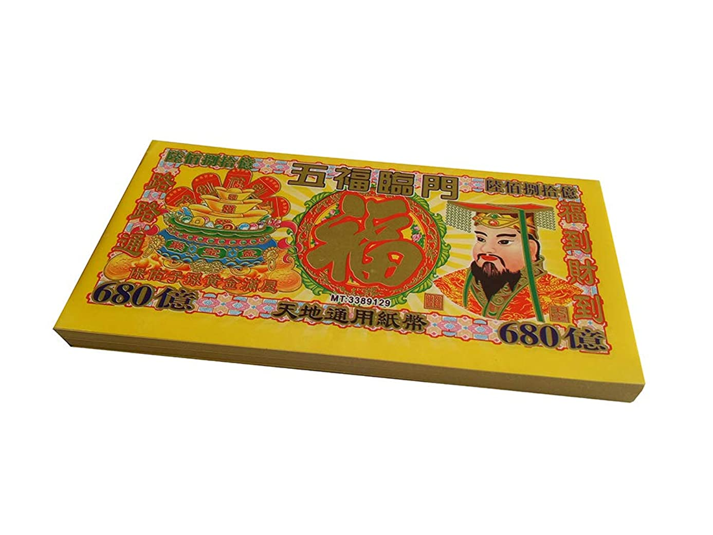 パントリーポータル特許zeestar Chinese Joss Paper Money,祖先Money (68,000,000,000?)?–?Wufu linmen、100個