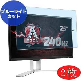 VacFun 2 Piezas Filtro Luz Azul Protector de Pantalla Compatible con AOC Gaming AG251FZ 24.5