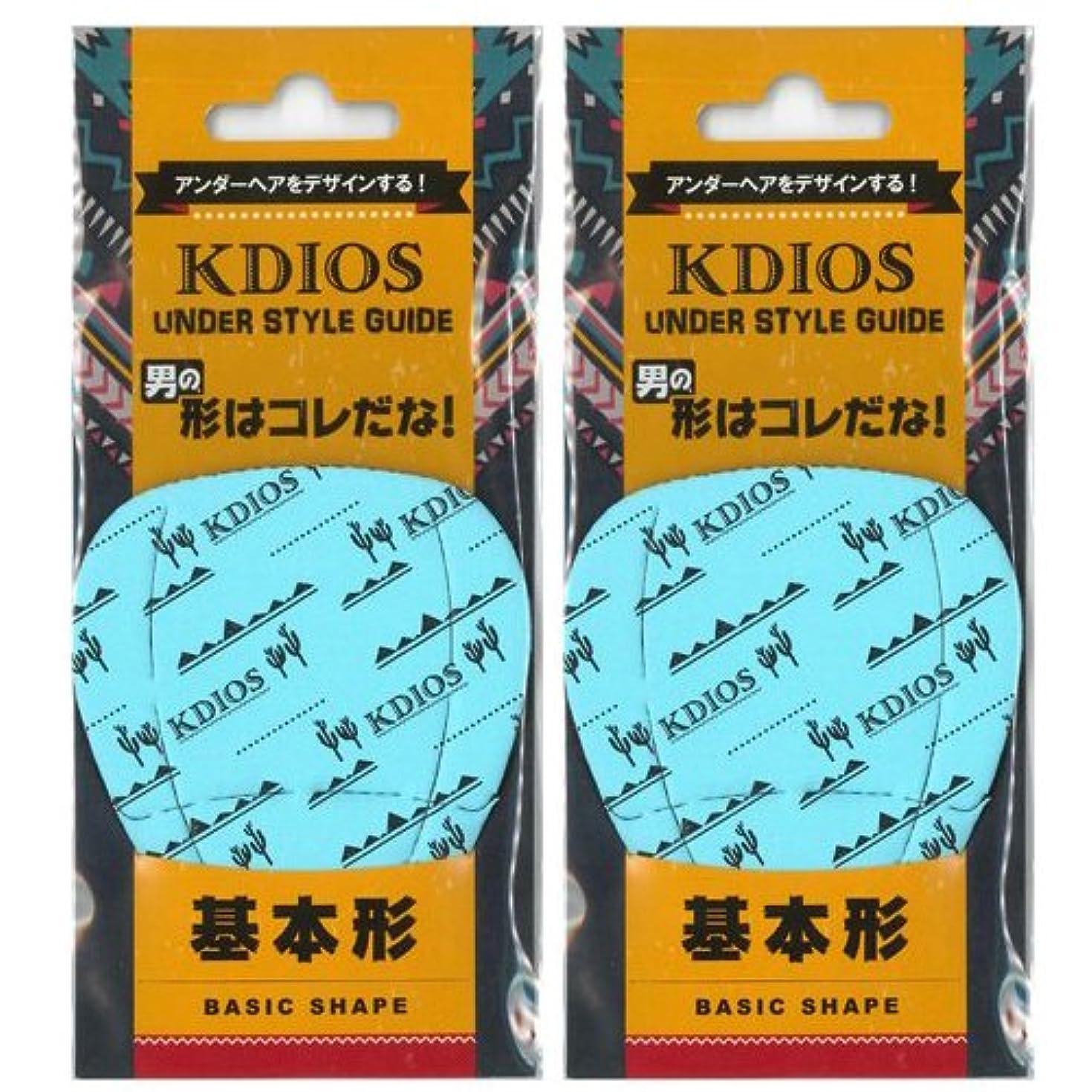 オーガニックスープ幻滅するKDIOS(ケディオス) アンダースタイルガイド 「基本形」 FOR MEN ×2個セット