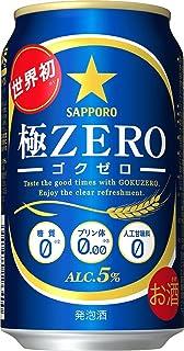 サッポロ 極ZERO [ 350ml×24本 ]