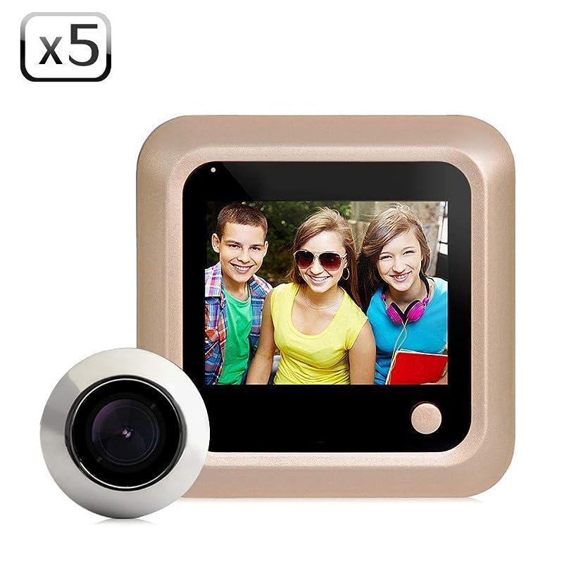 Tharv?X5 2.4 inch Color Screen HD Door Camera 145 ° Screen Viewer Gold