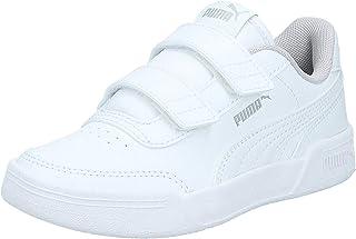 أحذية للأولاد، (