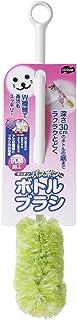 山崎産業 キッチン ボトル ブラシ バスボンくん グリーン 日本製 156757