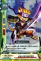 バディファイトDDD(トリプルディー) 破邪の刀獣 数珠丸恒次(ホロ仕様)/轟け! 無敵竜!!/シングルカード/D-BT02/0054