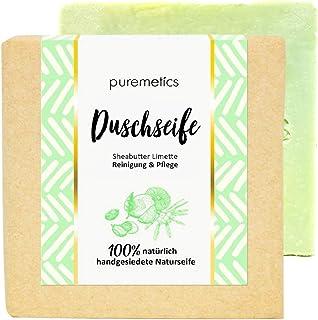 puremetics Zero Waste straffende Dusch-SeifeSheabutter Limette | 100% natürlich, vegan & plastikfrei | Handgesiedete Naturseife | Duschseife | Festes Duschgel ohne Plastik