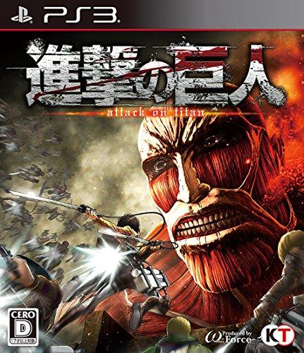 Shingeki no Kyojin / Attack on Titan - Standard Edition [PS3][Importación Japonesa]