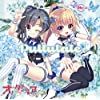 Pullulate 通常盤[CD Only]