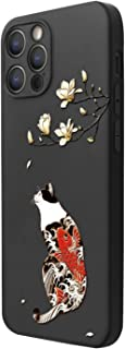 IPhone 12 Mini 携帯電話ケース、iPhone 12 シリコンオールインクルーシブアンチドロップケース、iPhone 12 Pro 保護ケース、iPhone 12 Pro Max チャイニーズスタイル携帯電話ケース,D-iPhone...