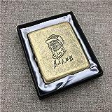 HYY-YY Fashion Chairman Mao Che Guevara MacArthur - Caja de cigarrillos de estilo clásico, color bronce, caja de cigarrillos, accesorio para fumar (color : Presidente Mao)