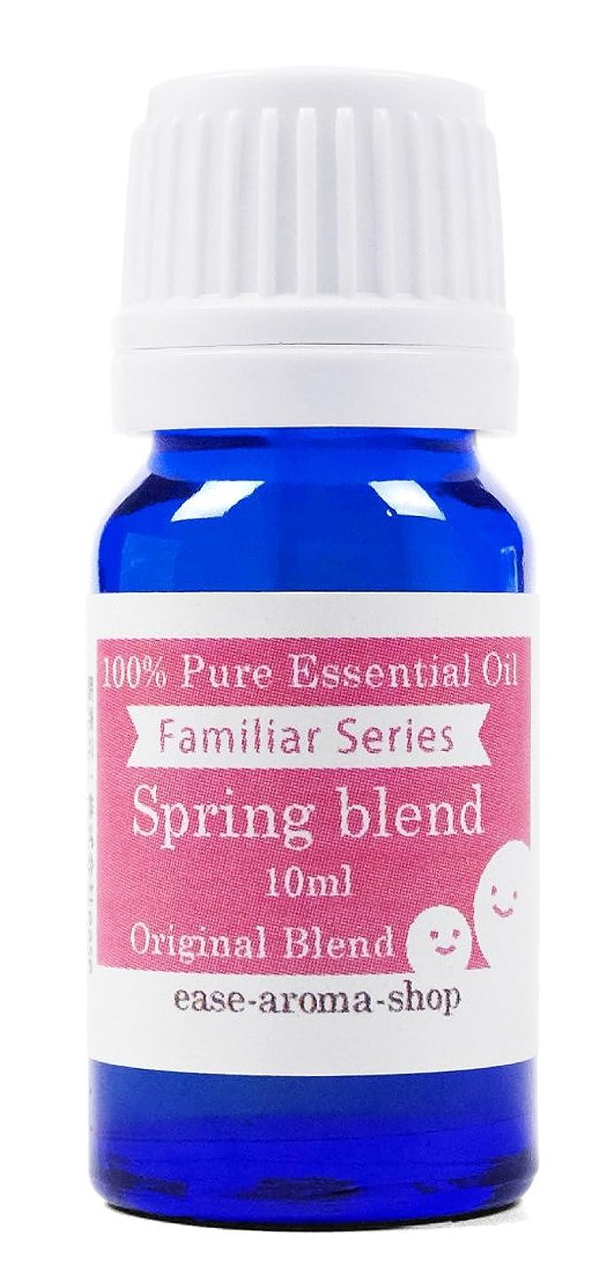 思い出させるテラス午後ease アロマオイル エッセンシャルオイル 花粉対策 スプリングブレンド 10ml (ユーカリラジアータ?フランキンセンス?真正ラベンダーほか)