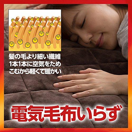 mofua(モフア)敷パッド プレミアムマイクロファイバー Heatwarm発熱 +2℃ タイプ 1年間品質保証 ダブル ブラウン 60110306