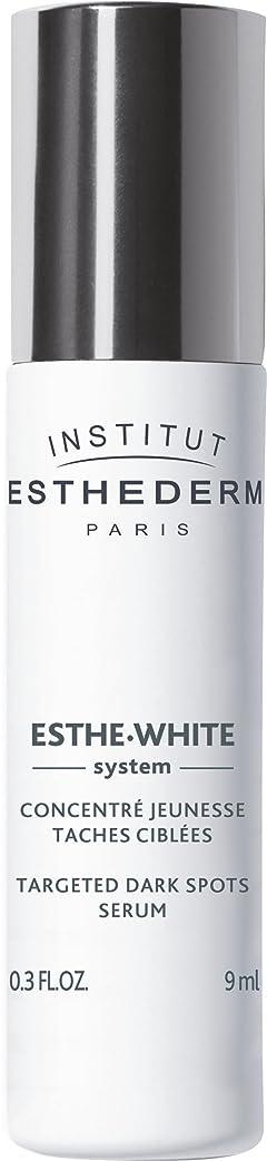 政府ガジュマルブロックするエステダム(ESTHEDERM) ホワイトロールオンセロム 9ml(ポイント美容液)