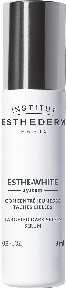 マイナー請求書鋭くエステダム(ESTHEDERM) ホワイトロールオンセロム 9ml(ポイント美容液)