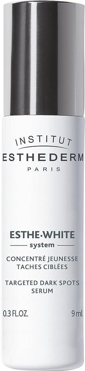 対象区別するカップエステダム(ESTHEDERM) ホワイトロールオンセロム 9ml(ポイント美容液)