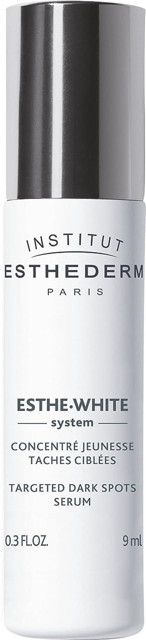 干渉する汚れた汚れたエステダム(ESTHEDERM) ホワイトロールオンセロム 9ml(ポイント美容液)