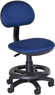 タンスのゲン 学習椅子 学習チェア ガス昇降式 高さ調節 キャスター 足置きリング付き ネイビー 04050003 NV 【65024】