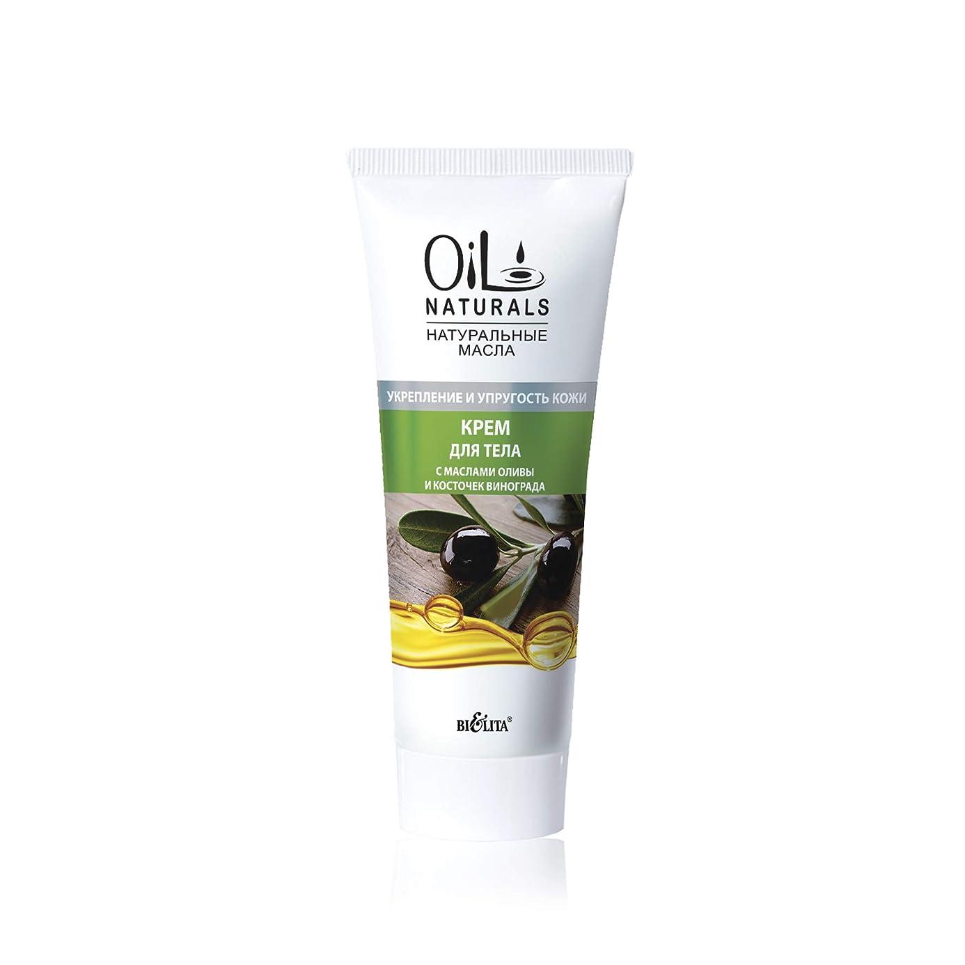 振る舞い協会一般的にBielita & Vitex | Oil Naturals Line | Skin Firming & Moisturizing Body Cream, 200 ml | Olive Oil, Silk Proteins, Grape Seed Oil, Shea Butter, Ginger, Vitamins