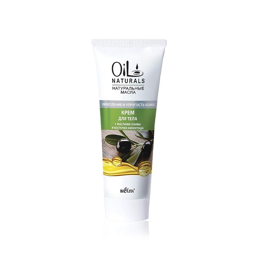 どれでも航空便レザーBielita & Vitex | Oil Naturals Line | Skin Firming & Moisturizing Body Cream, 200 ml | Olive Oil, Silk Proteins, Grape Seed Oil, Shea Butter, Ginger, Vitamins
