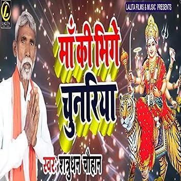 Maa Ki Bhige Chunariya