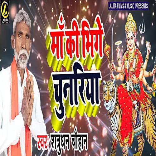 Shatrudhan Chauhan
