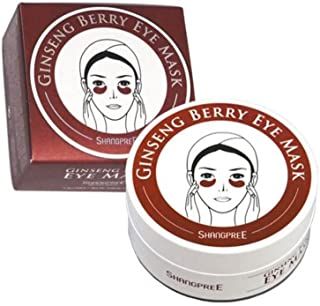 Best shangpree eye mask ginseng berry Reviews
