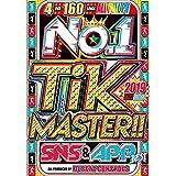 令和新作 TikTok ティックトック ベスト洋楽DVD 4枚組150曲全曲フルPV Tik Tok 完全マスターベスト No.1 Tik Master SNS & APP Best - DJ Beat Controls 4DVD 国内盤