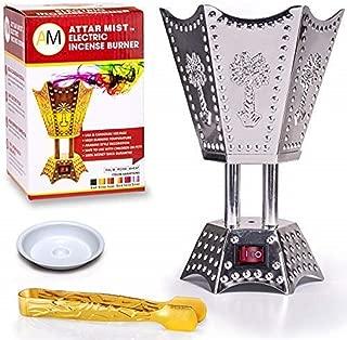 Electric Incense Bakhoor Burner Silver, 110V by Attar Mist